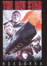 The-Red-Star-Vol-2